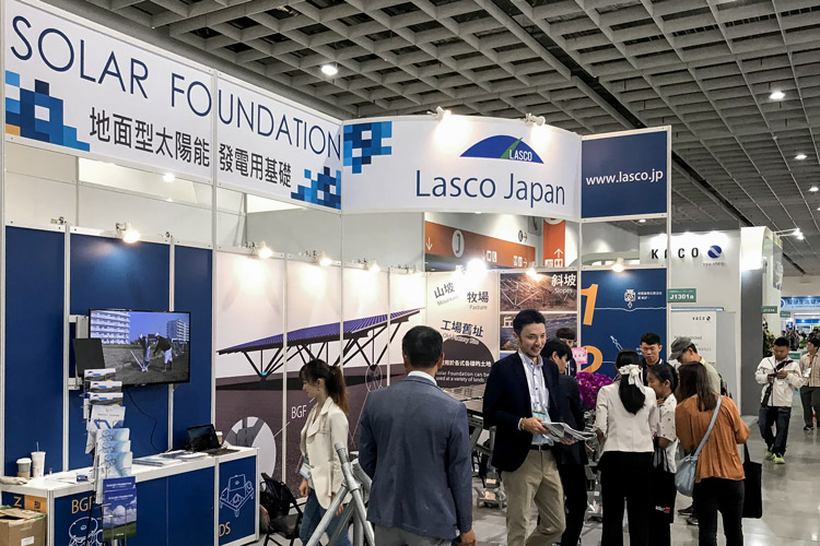 Participation in Exhibitions and Trade Fairs in Taiwan